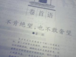 医龙+监考者 - 絮薇 - 星愿记忆